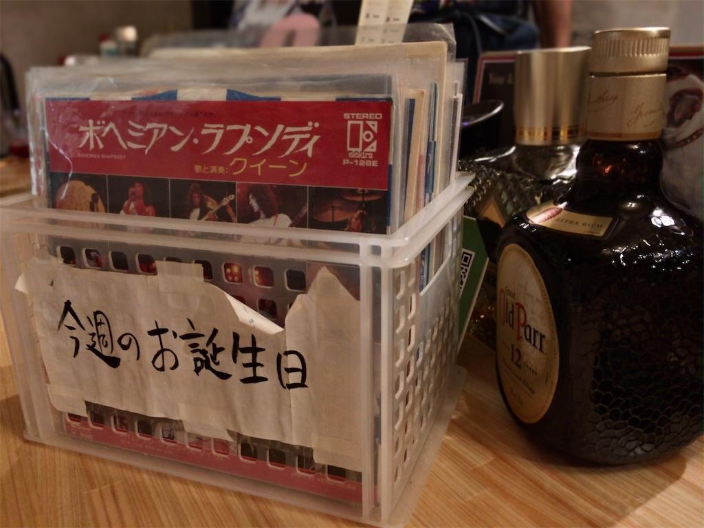 f:id:aki_tokitamago:20200822205101j:image