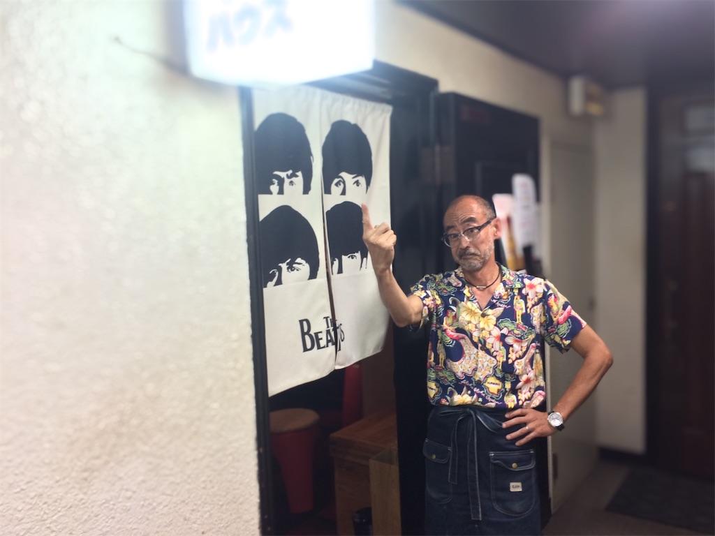 f:id:aki_tokitamago:20200822205226j:image