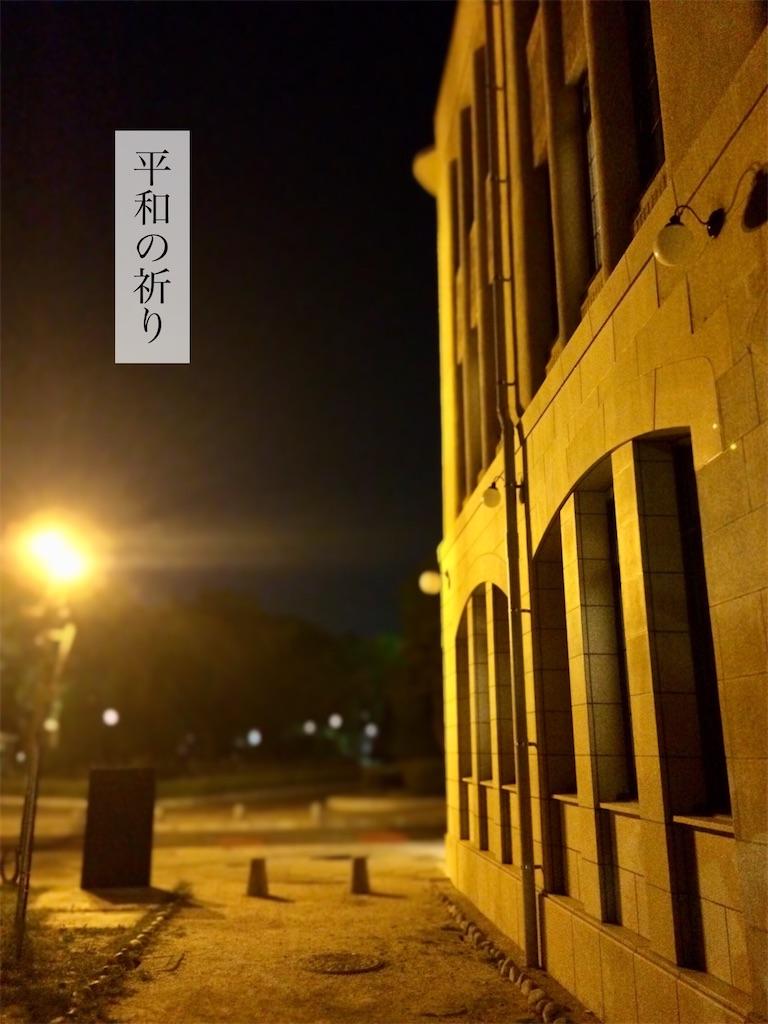 f:id:aki_tokitamago:20200822210332j:image