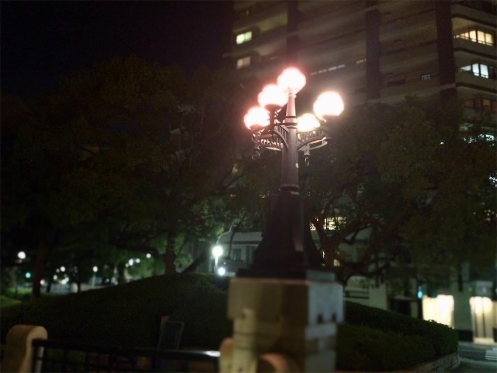 f:id:aki_tokitamago:20200822210539j:image