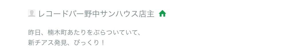 f:id:aki_tokitamago:20200823202916j:image