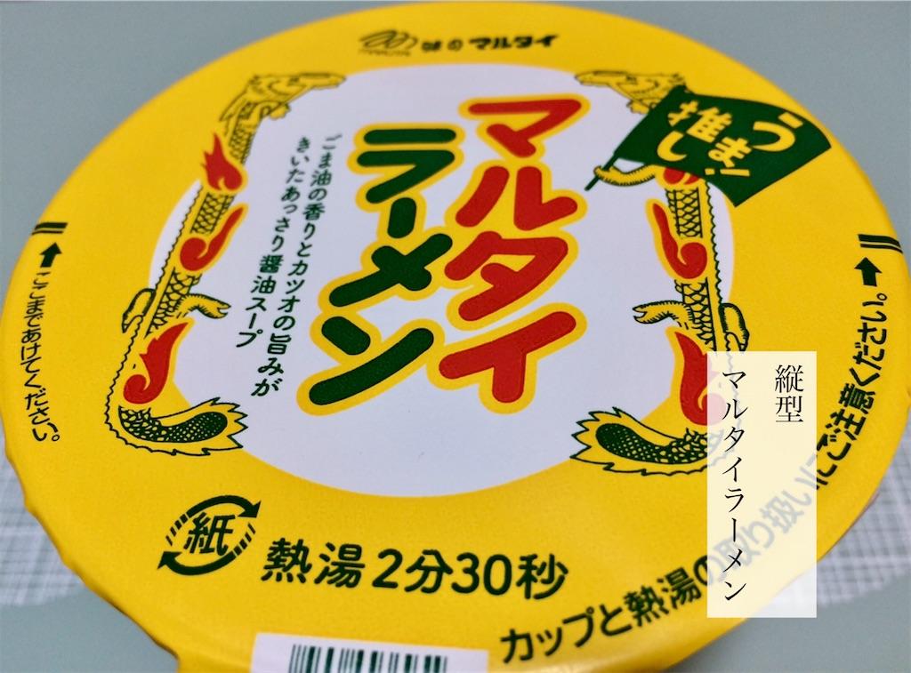f:id:aki_tokitamago:20200825070824j:image