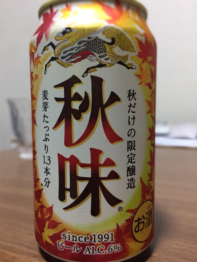 f:id:aki_tokitamago:20200825070946j:image