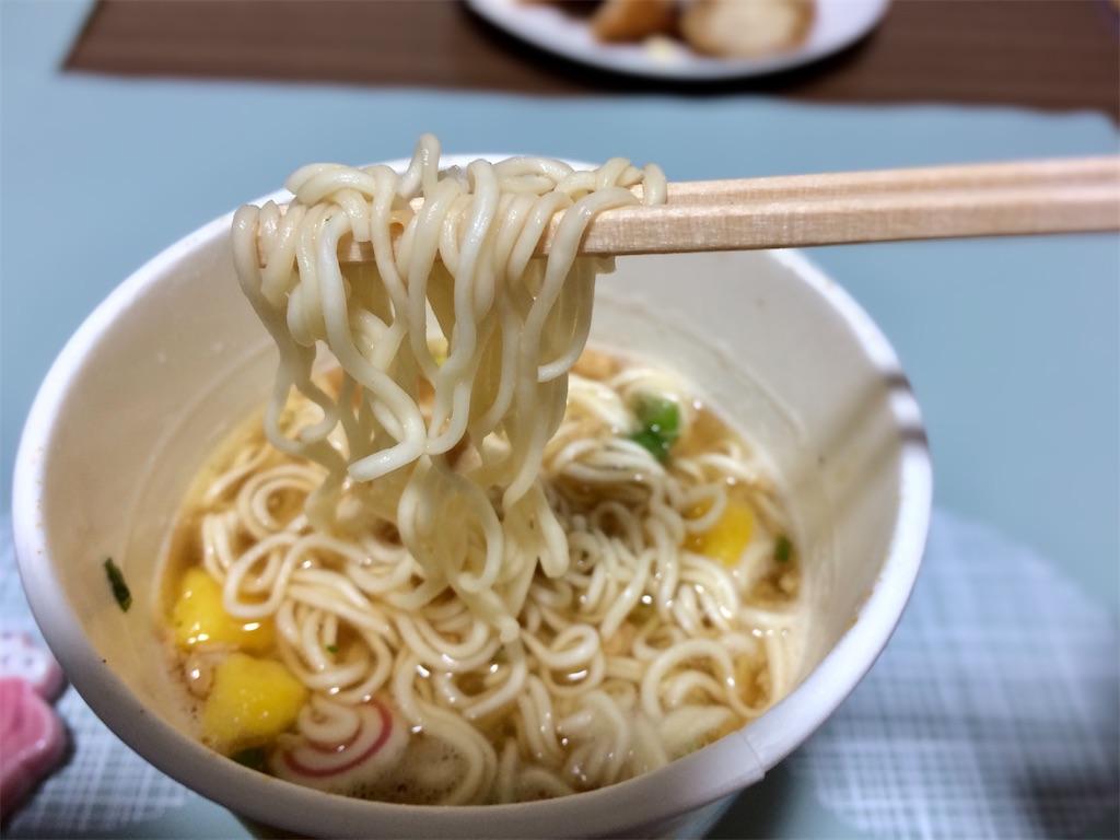 f:id:aki_tokitamago:20200825070956j:image