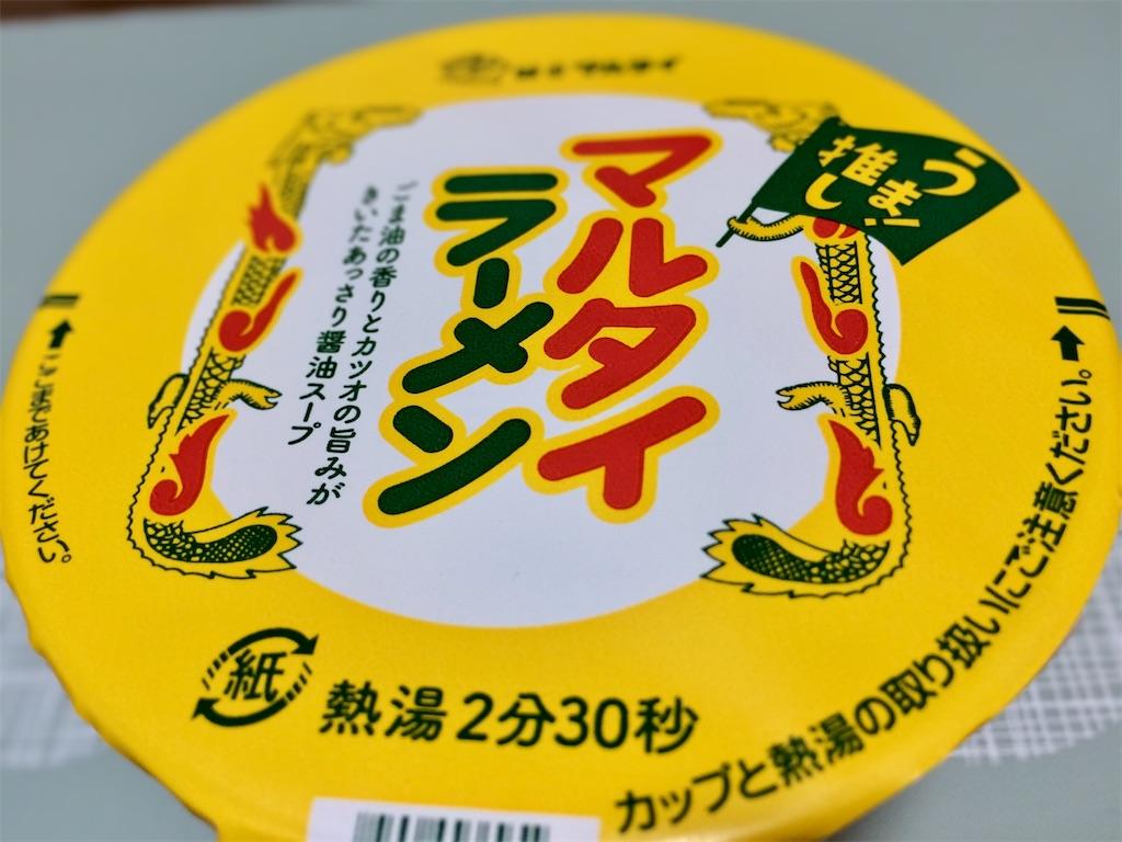 f:id:aki_tokitamago:20200825071847j:image