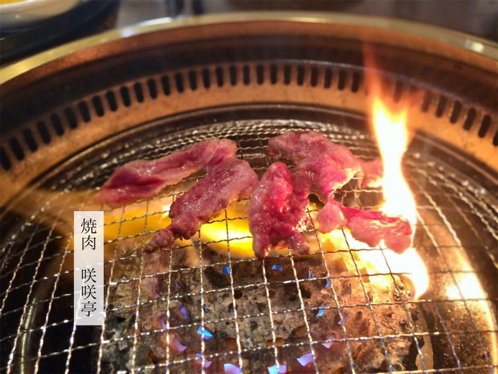 f:id:aki_tokitamago:20200826093331j:image
