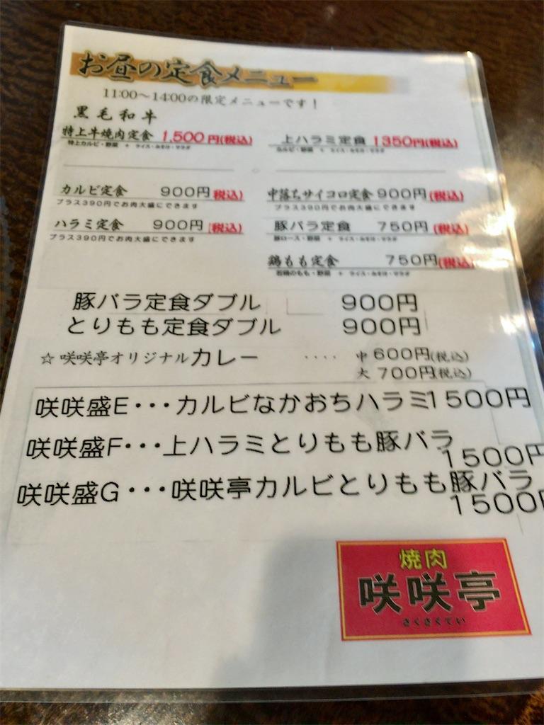 f:id:aki_tokitamago:20200826100429j:image