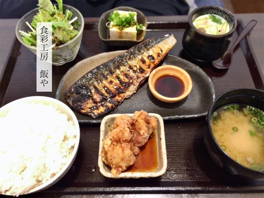 f:id:aki_tokitamago:20200827084611j:image
