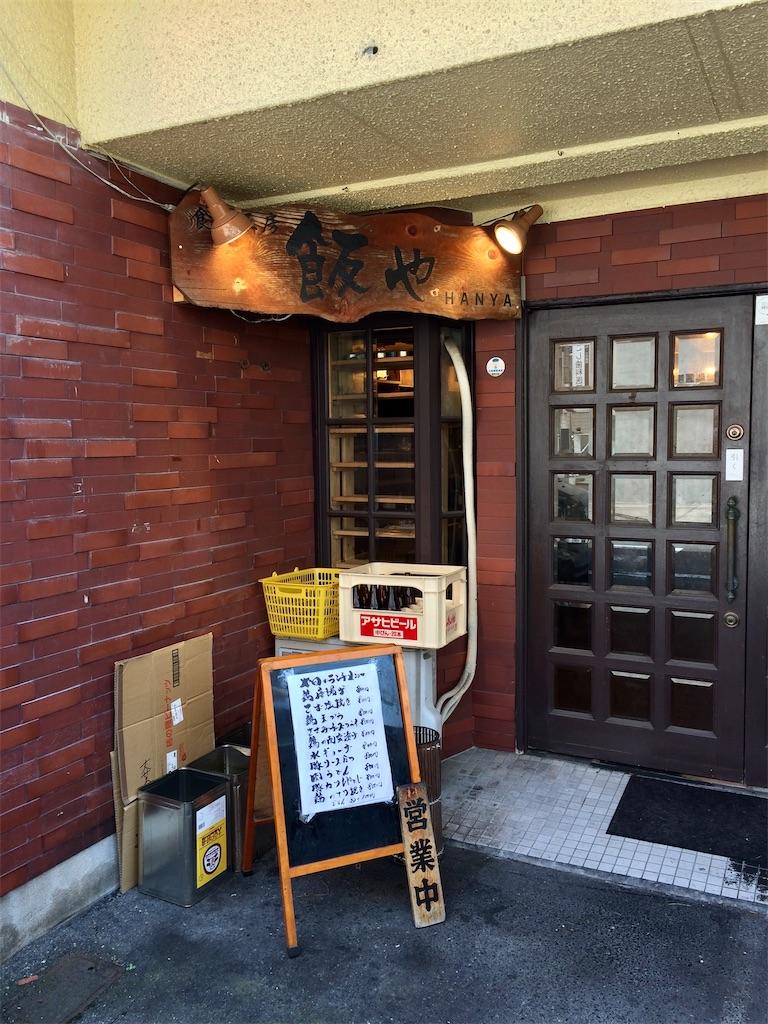 f:id:aki_tokitamago:20200827085052j:image