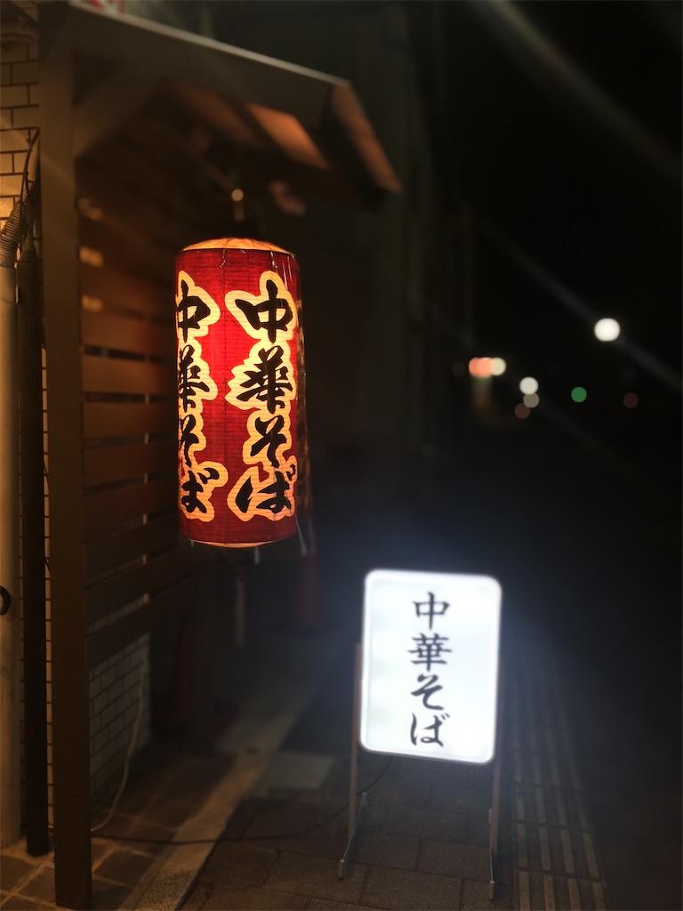 f:id:aki_tokitamago:20200829112239j:image