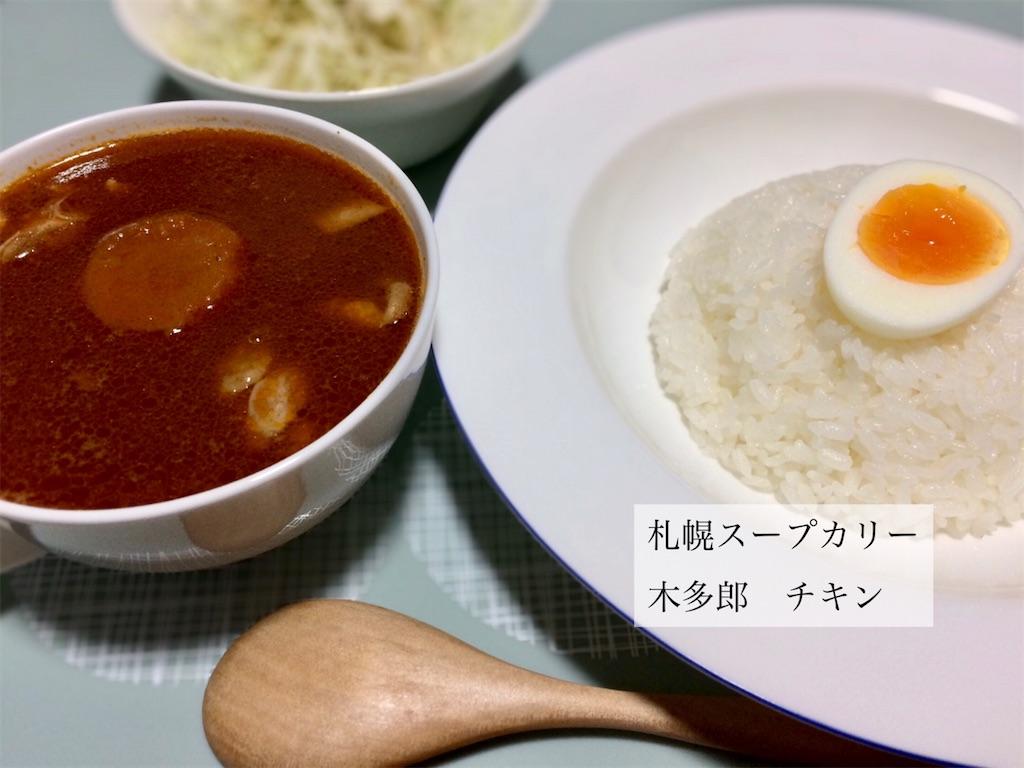 f:id:aki_tokitamago:20200831073404j:image
