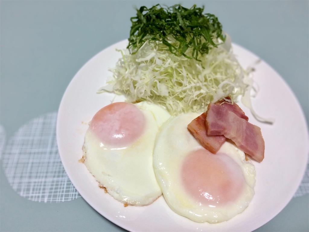 f:id:aki_tokitamago:20200831200738j:image