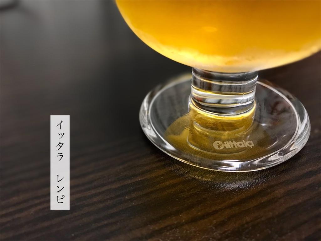 f:id:aki_tokitamago:20200903093717j:image