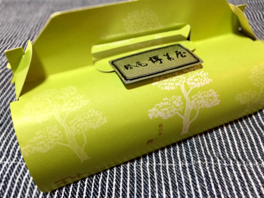 f:id:aki_tokitamago:20200904084142j:image