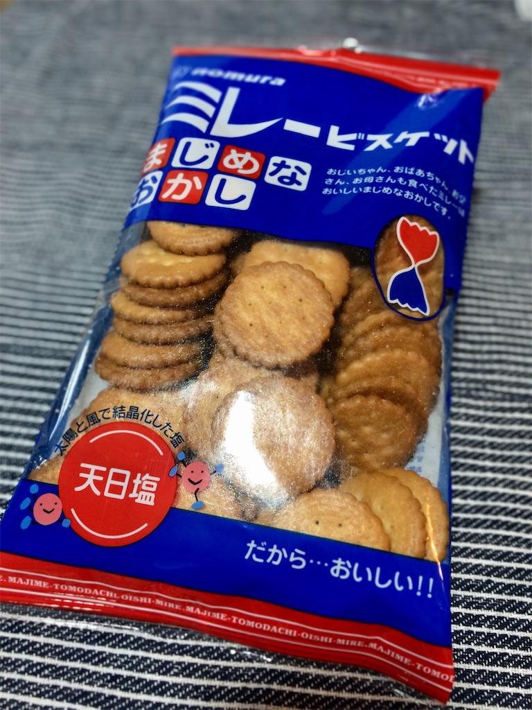 f:id:aki_tokitamago:20200904084147j:image