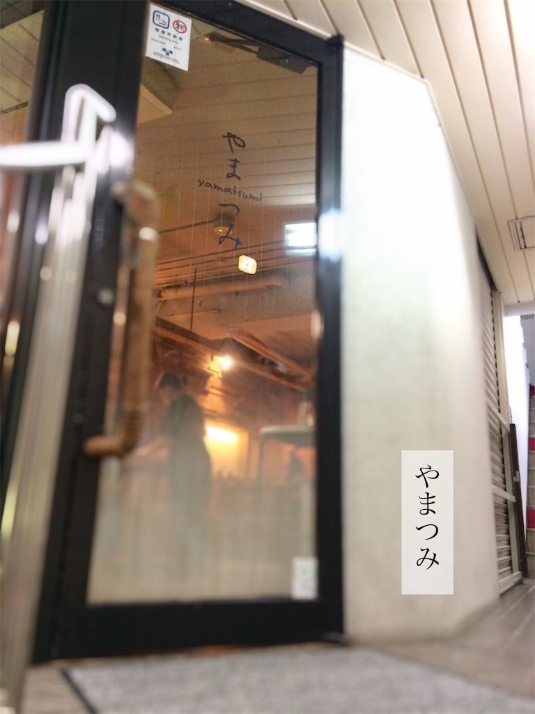 f:id:aki_tokitamago:20200905083746j:image
