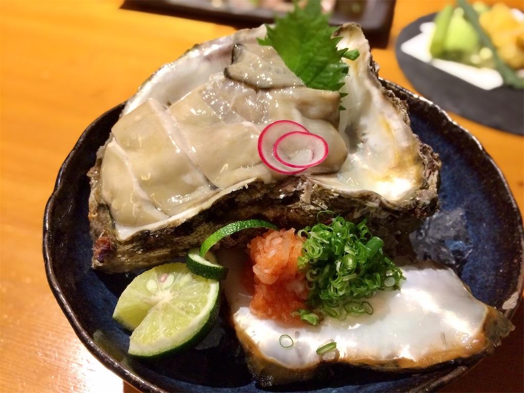 f:id:aki_tokitamago:20200905084243j:image