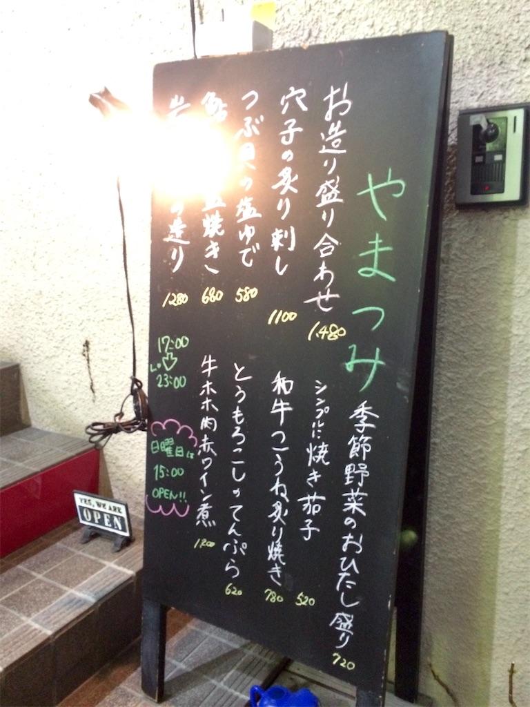 f:id:aki_tokitamago:20200905084314j:image