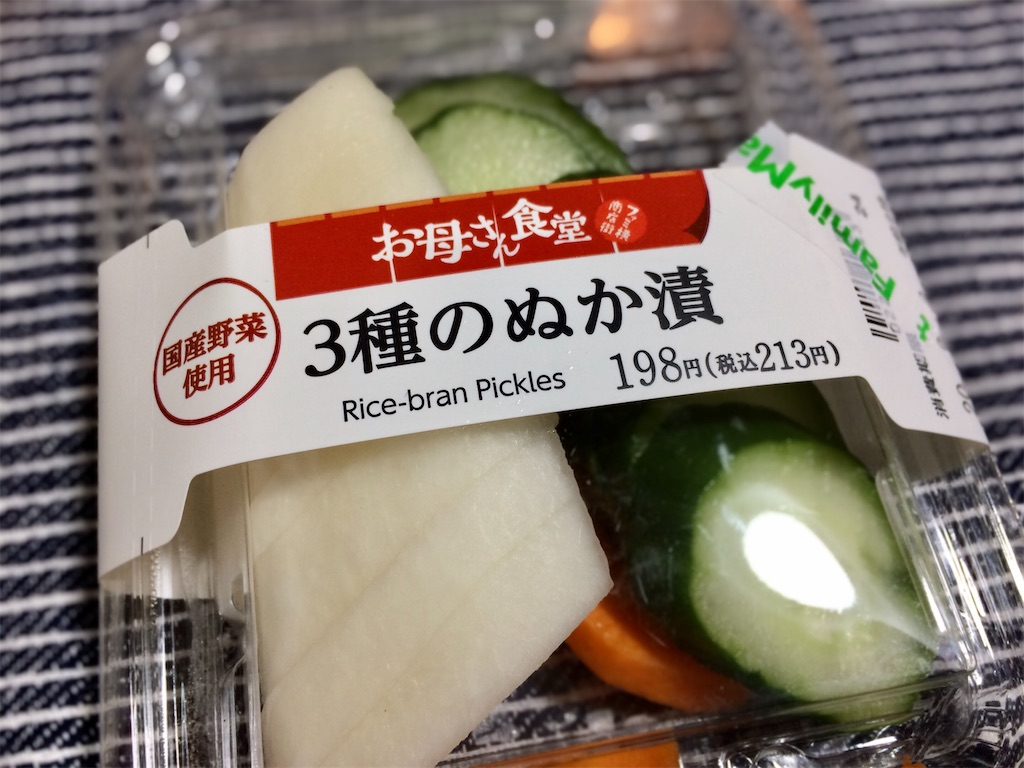 f:id:aki_tokitamago:20200906065943j:image