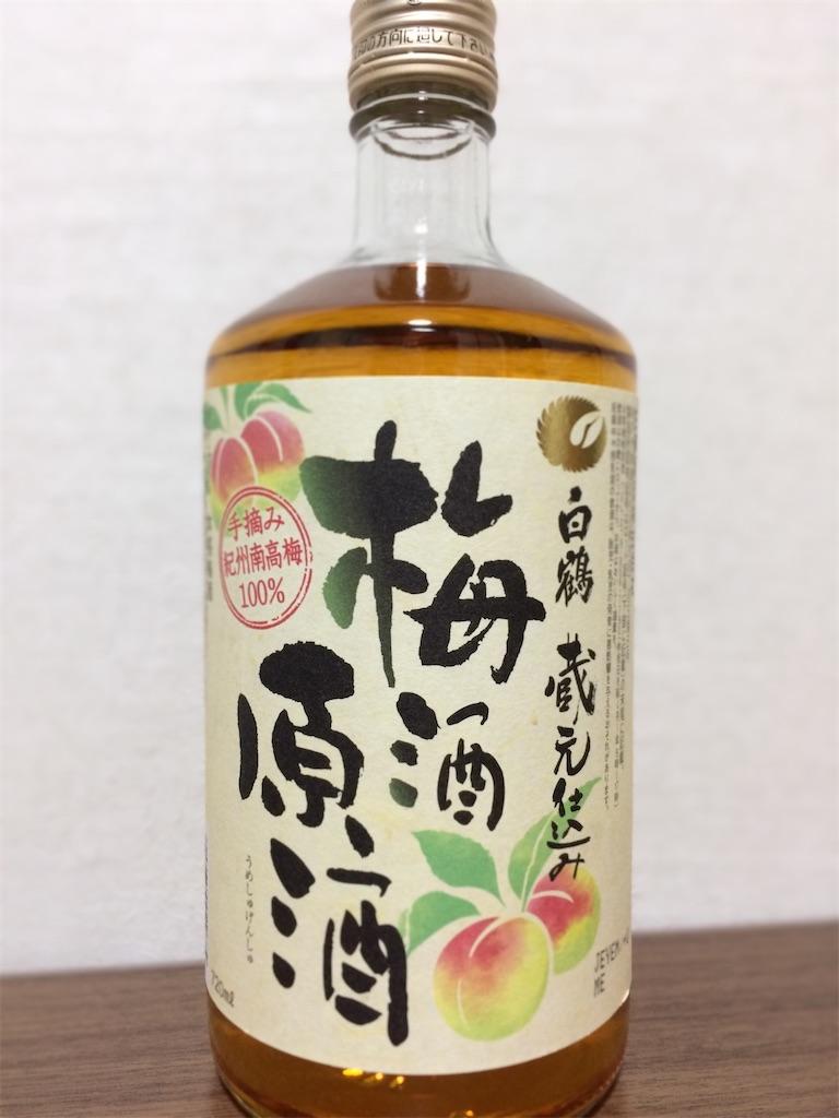 f:id:aki_tokitamago:20200906065956j:image