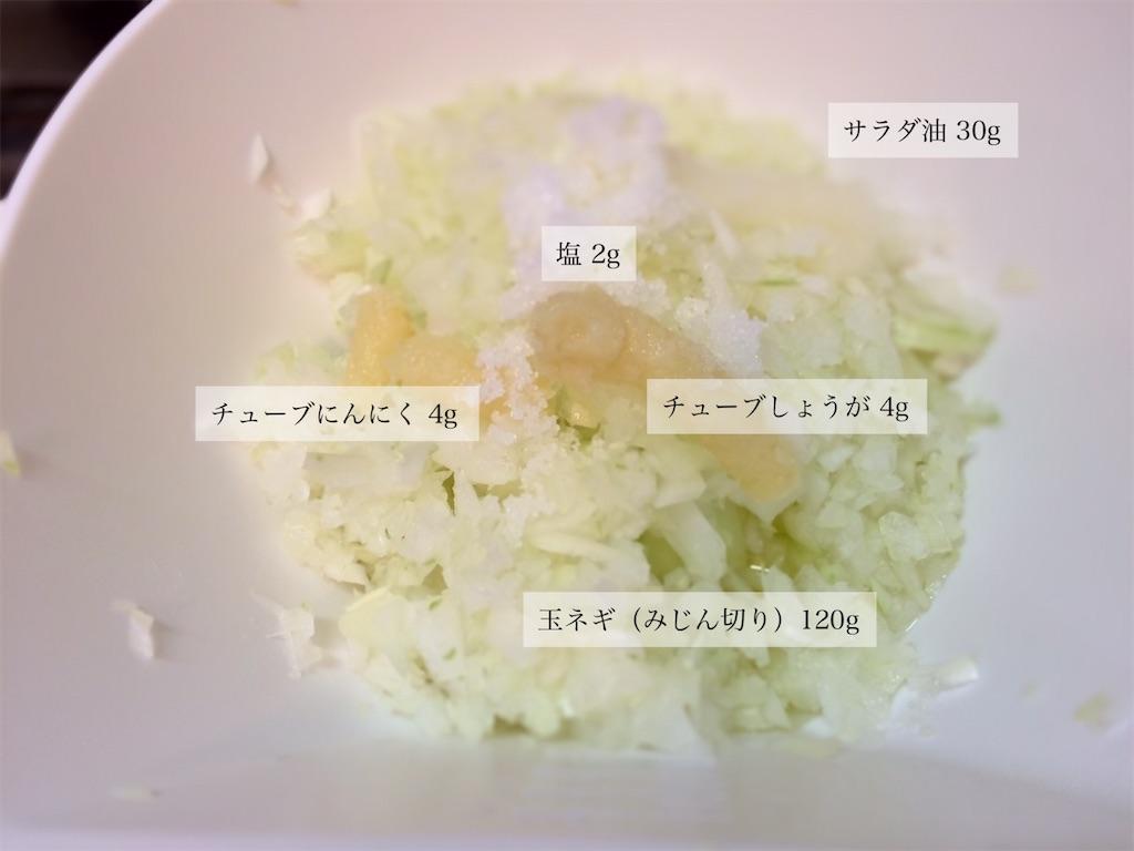 f:id:aki_tokitamago:20200907065630j:image