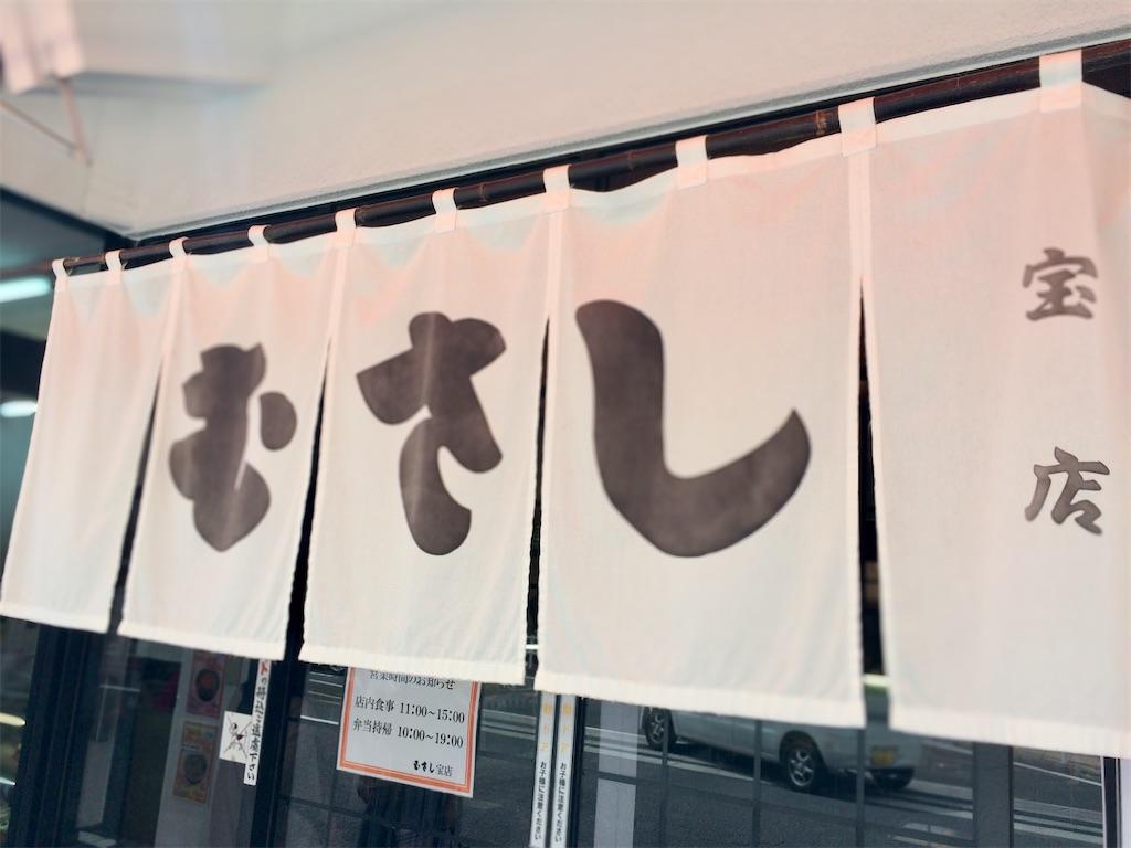 f:id:aki_tokitamago:20200908102947j:image