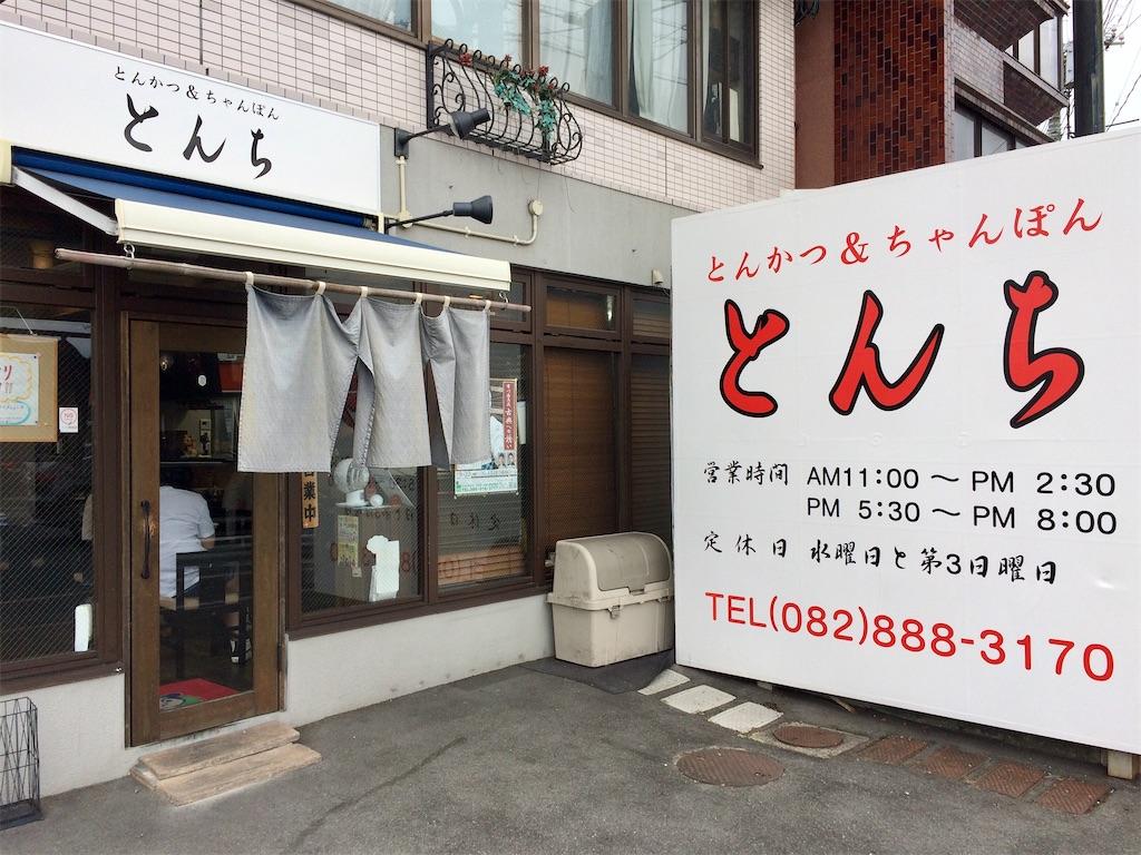 f:id:aki_tokitamago:20200908135611j:image