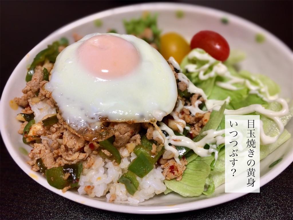 f:id:aki_tokitamago:20200910084107j:image