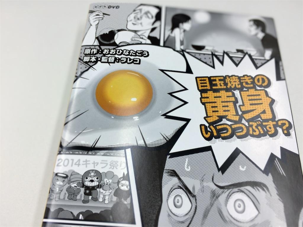 f:id:aki_tokitamago:20200910084312j:image