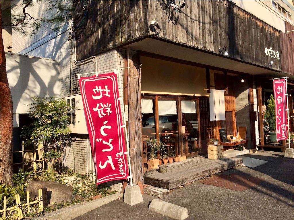 f:id:aki_tokitamago:20200911100109j:image