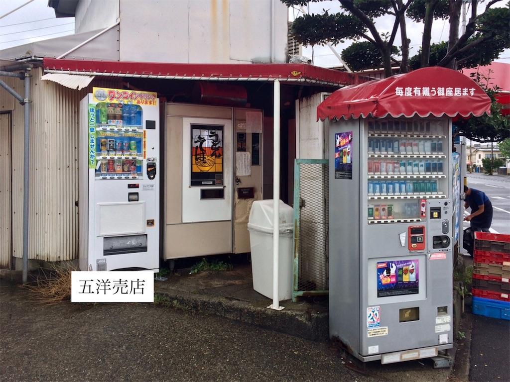 f:id:aki_tokitamago:20200914094732j:image