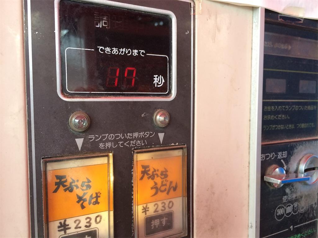 f:id:aki_tokitamago:20200914102105j:image