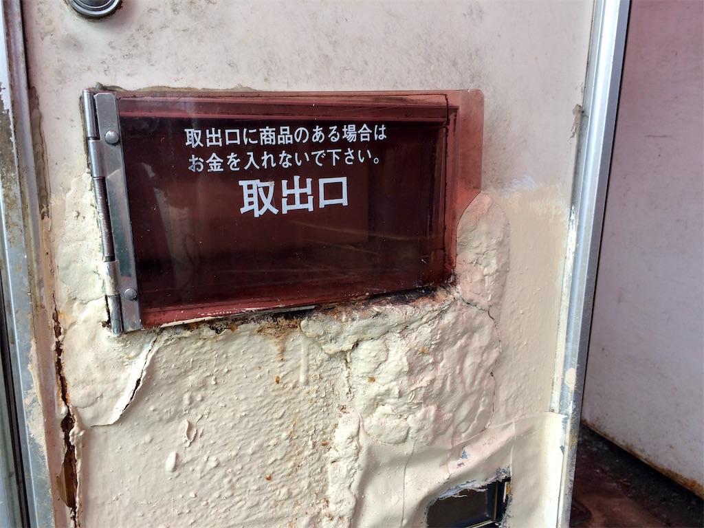 f:id:aki_tokitamago:20200914102830j:image