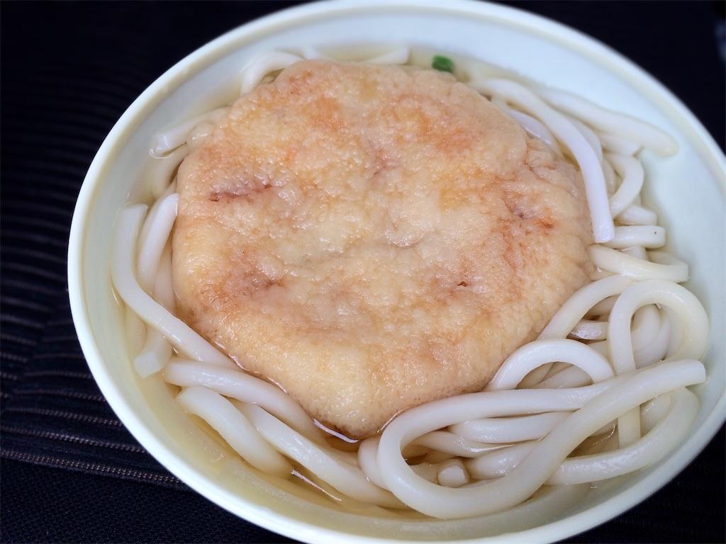 f:id:aki_tokitamago:20200914102835j:image