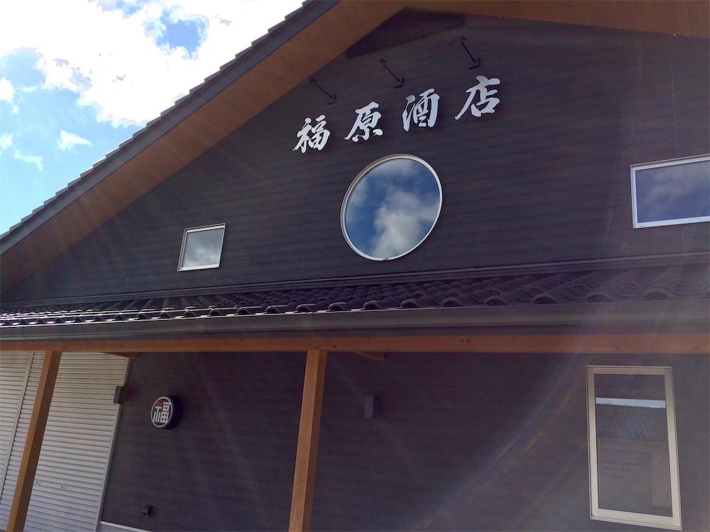 f:id:aki_tokitamago:20200914173726j:image