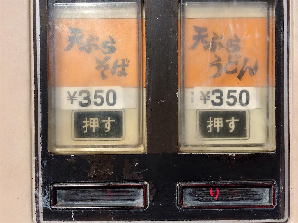 f:id:aki_tokitamago:20200914173748j:image
