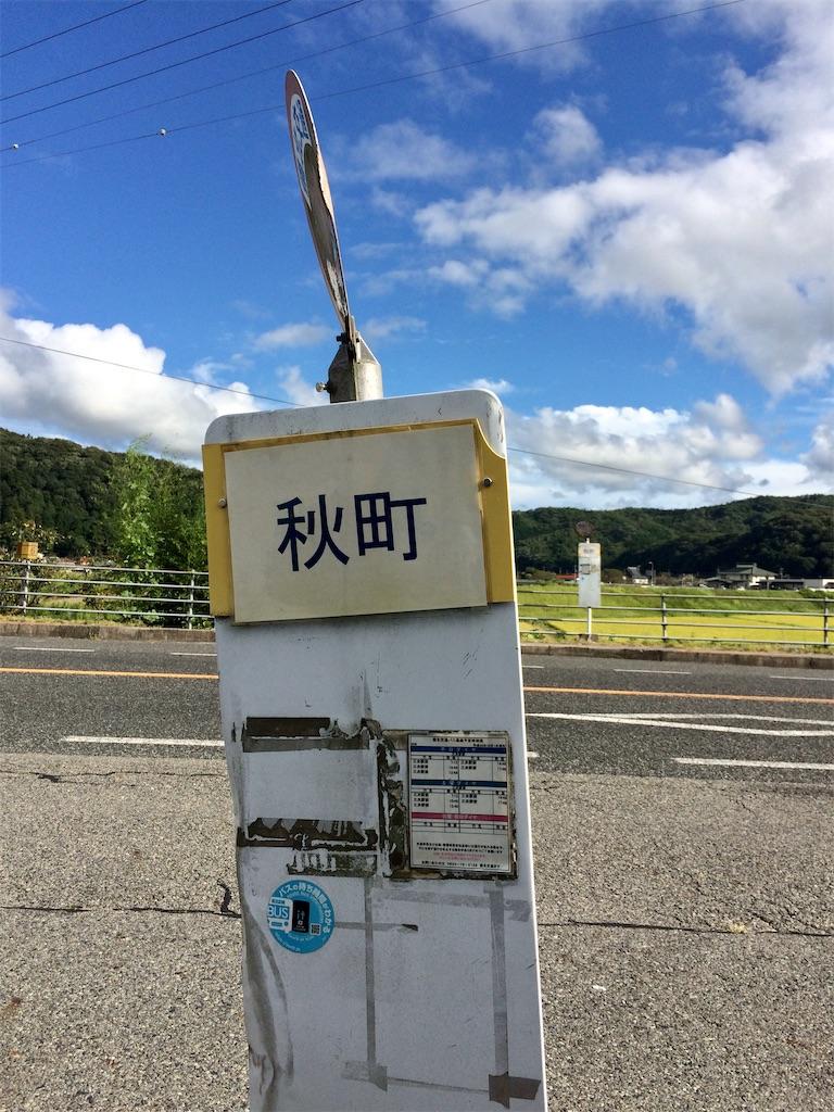 f:id:aki_tokitamago:20200914173757j:image