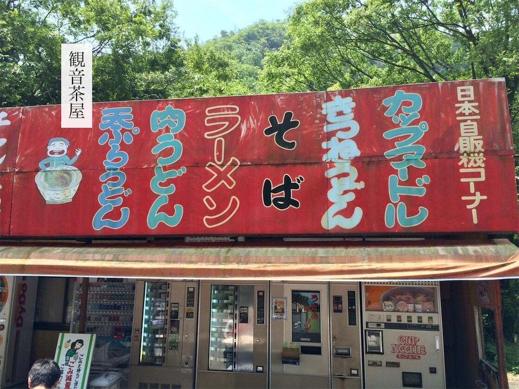 f:id:aki_tokitamago:20200915141754j:image