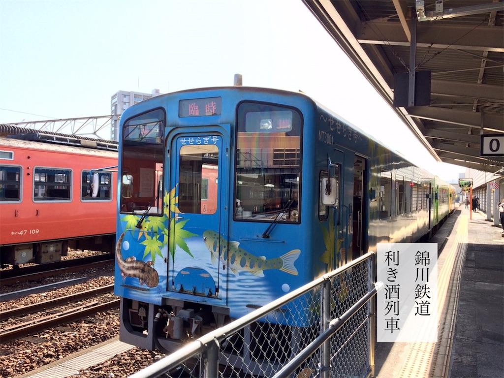 f:id:aki_tokitamago:20200915150037j:image