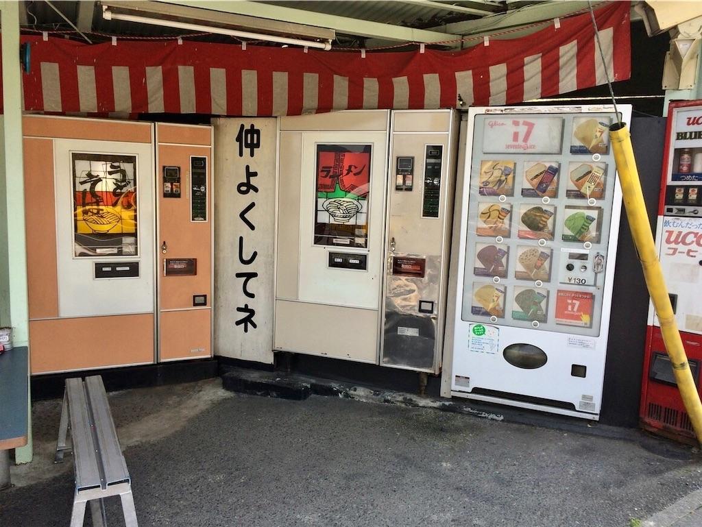 f:id:aki_tokitamago:20200915154137j:image