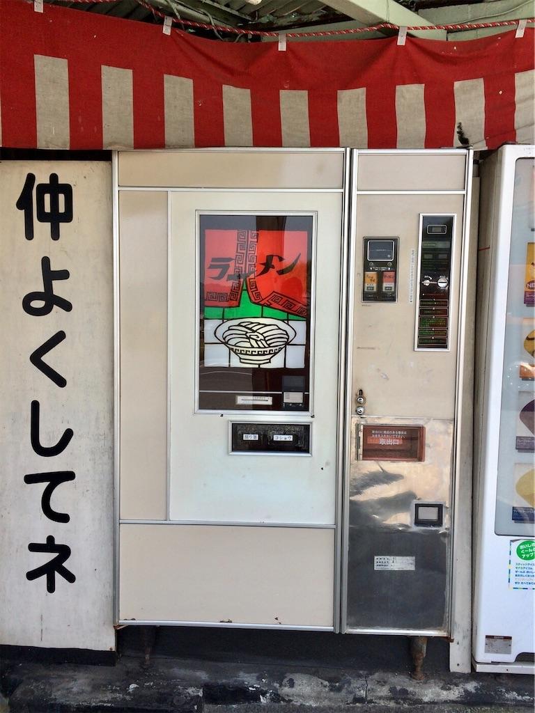f:id:aki_tokitamago:20200915154147j:image