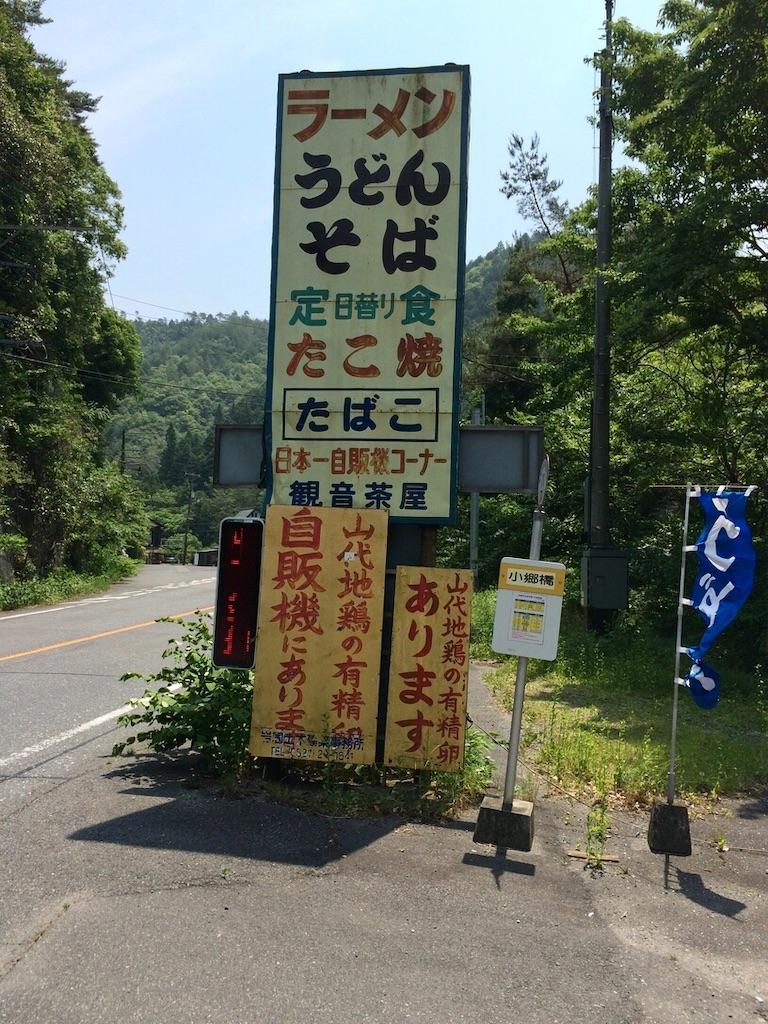 f:id:aki_tokitamago:20200915154526j:image