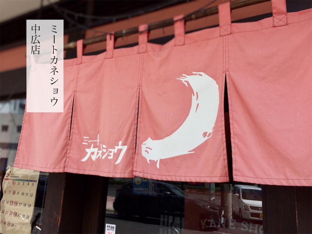 f:id:aki_tokitamago:20200918112126j:image