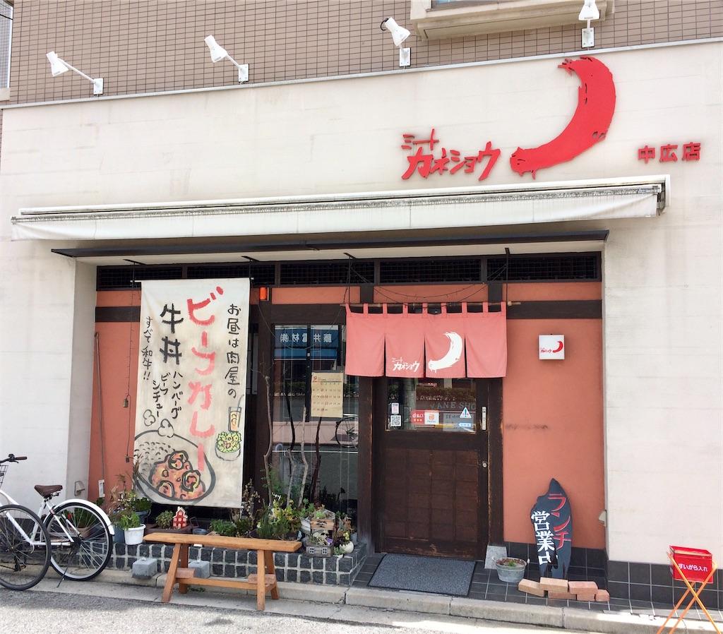 f:id:aki_tokitamago:20200918113202j:image