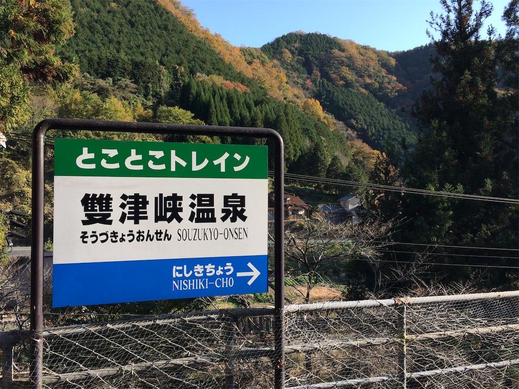 f:id:aki_tokitamago:20200919063234j:image