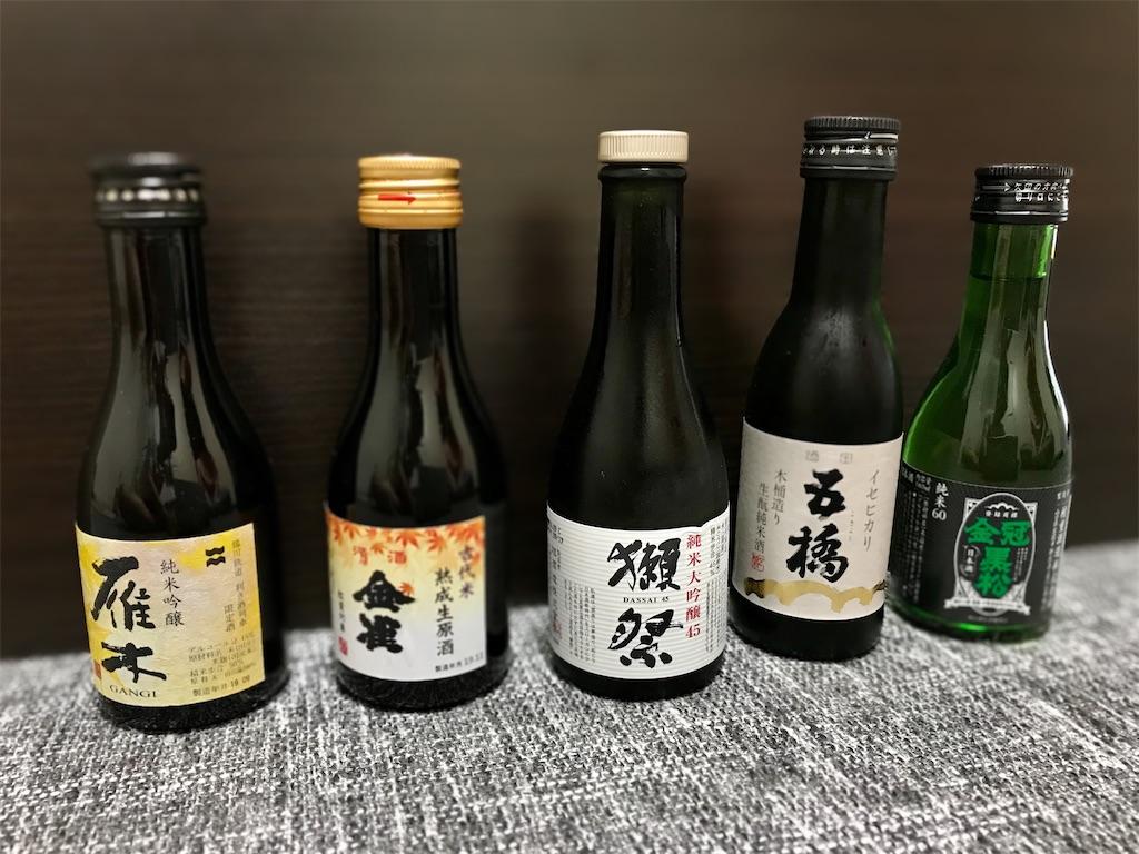 f:id:aki_tokitamago:20200919085417j:image