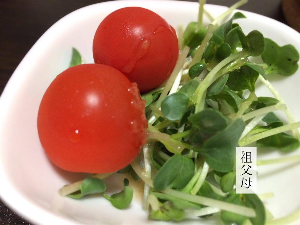 f:id:aki_tokitamago:20200920103222j:image