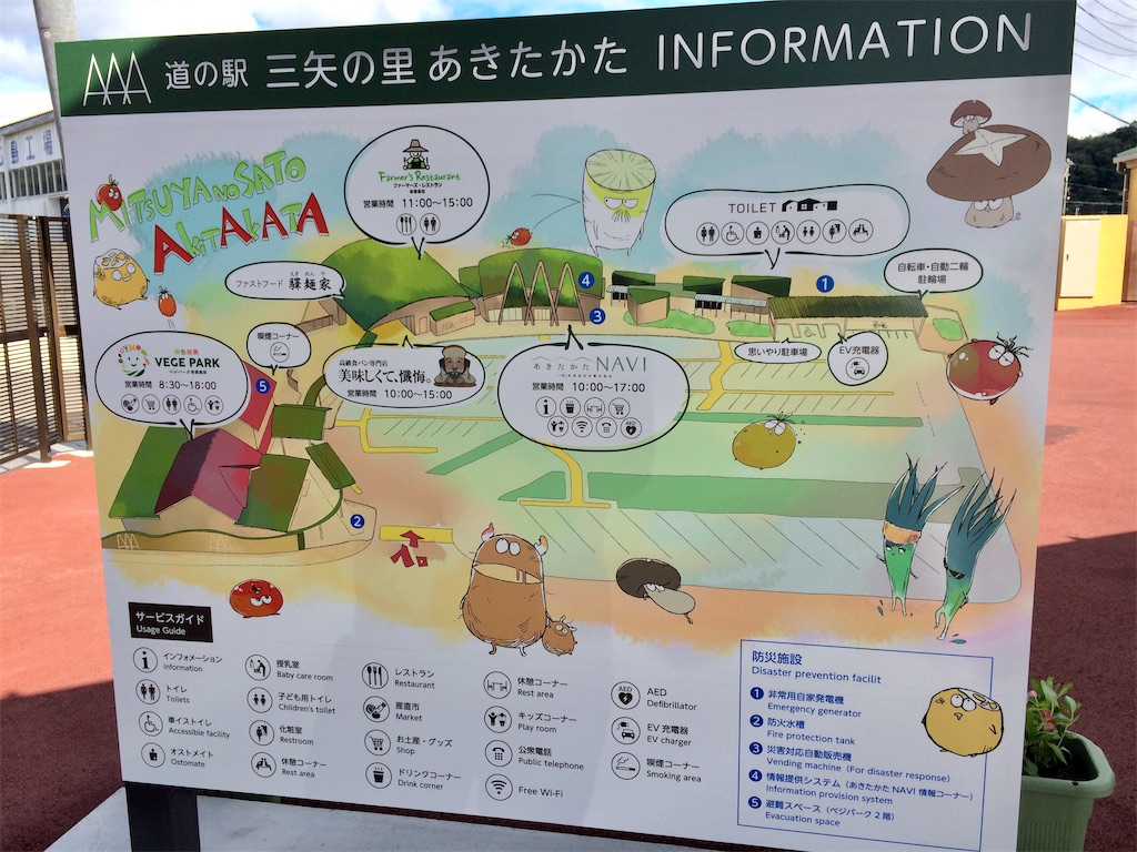 f:id:aki_tokitamago:20200920103353j:image