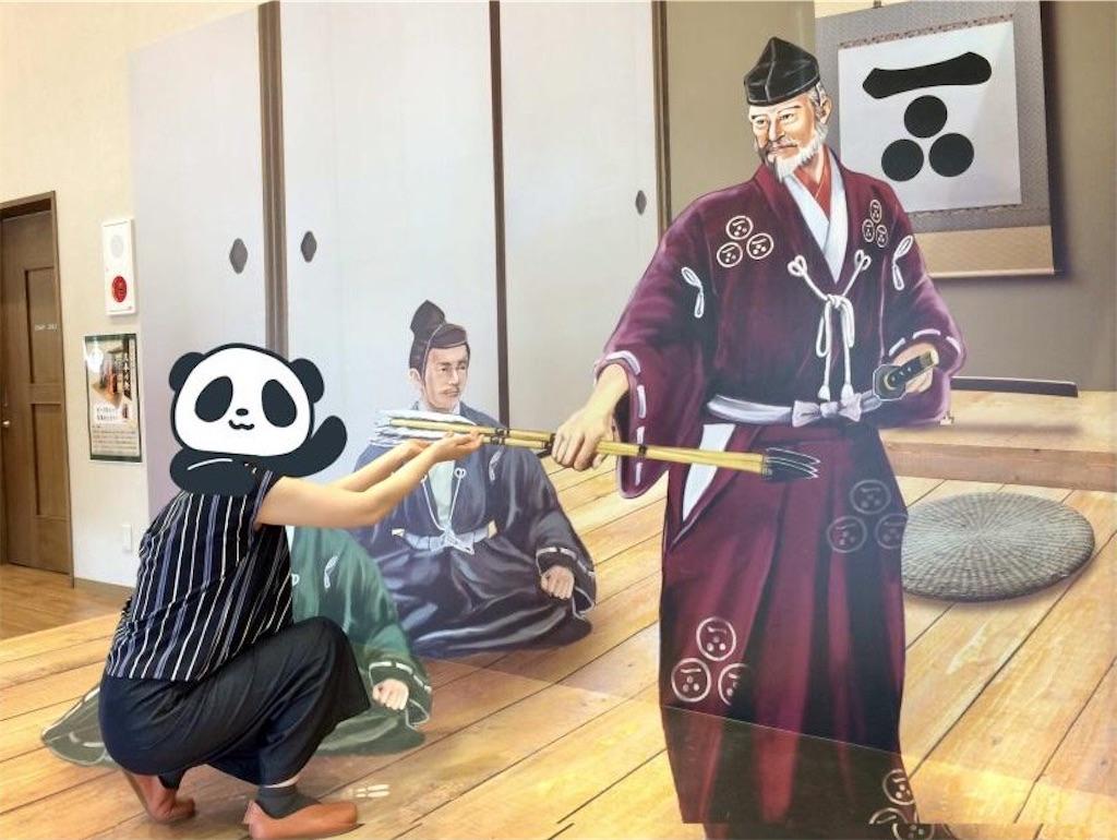 f:id:aki_tokitamago:20200920110629j:image