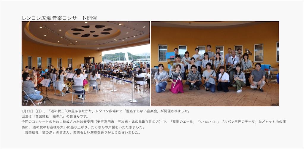 f:id:aki_tokitamago:20200920115023j:image